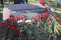 В Туле открыли стелу в память о ветеранах локальный войн и военных конфликтов, Фото: 12