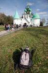 637-я годовщина Куликовской битвы, Фото: 234