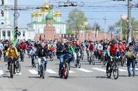 Первомайский велопробег, Фото: 35