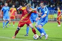 «Арсенал» Тула - «Сибирь» Новосибирск - 3:1., Фото: 118