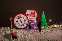 Новогодняя столица России, Фото: 124