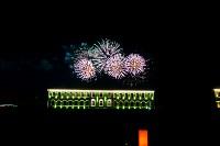 """Концерт группы """"А-Студио"""" на Казанской набережной, Фото: 124"""