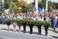 Шествие студентов, 1.09.2015, Фото: 10