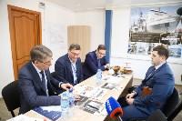 Дмитрий Миляев посетил предприятие по производству замороженной рыбы и полуфабрикатов, Фото: 1