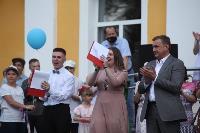 Открытие ДК Болохово, Фото: 32