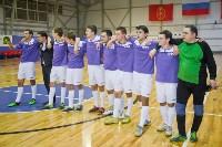 Кубок сборных дивизионов - 2016, Фото: 122