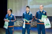 Цемония награждения Тульской Городской Федерации футбола., Фото: 35