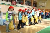 XIII областной спортивный праздник детей-инвалидов., Фото: 42