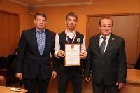 Юрий Цкипури и Евгений Авилов наградили команды Лицея №2., Фото: 36
