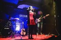 Концерт Жени Любич в Stechkin, Фото: 23