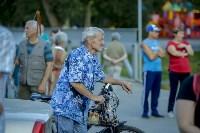 Митинг против пенсионной реформы в Баташевском саду, Фото: 45