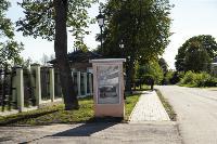 Крапивна, Фото: 43