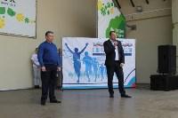 В ЦПКиО им. П.П. Белоусова открылся спортивный марафон, Фото: 3