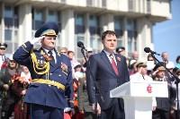 Парад Победы. 9 мая 2015 года, Фото: 53