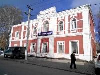 Кинотеатр Венёва, Фото: 1