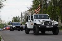 Автопробег в честь Победы, Фото: 41