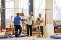 Спортивная гимнастика в Туле 3.12, Фото: 33