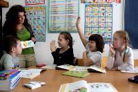 Детские курсы , Фото: 9