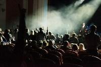 """Концерт группы """"Моральный кодекс"""", Фото: 29"""