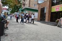 """В Туле проходит """"обнимашечный"""" флешмоб, Фото: 69"""