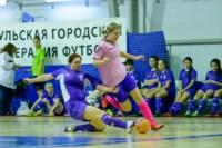 Кубок Тулы по мини-футболу среди женских команд., Фото: 42