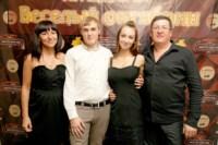 «Октябрин» в ресторане «Метрополь», Фото: 9