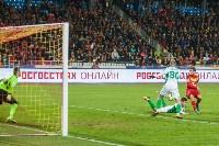 """Матч """"Арсенал"""" - """"Рубин"""", Фото: 82"""