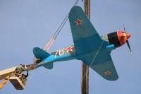 Установка копии Ла-5ФН на несущую опору мемориала «Защитникам неба Отечества» , Фото: 18