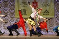 Всероссийский конкурс народного танца «Тулица». 26 января 2014, Фото: 91