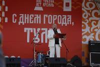Дмитрий Миляев наградил выдающихся туляков в День города, Фото: 19