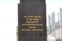 """50-летие """"Тулаточмаш"""", Фото: 8"""