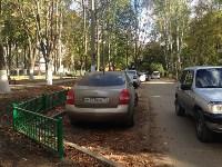 Открытие сквера на проспекте Ленина,133. 1.10.2015, Фото: 7