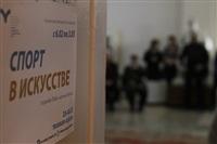 """В Туле открылась выставка """"Спорт в искусстве"""", Фото: 35"""