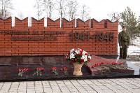 Вручение орденов школьным музеям и вручение наград ветеранам в Иншинке. 24.02.2015, Фото: 66