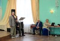 Отчетный концерт коллектива «Помню, я ещё молодушкой была», Фото: 15
