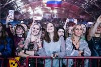 Концерт Димы Билана в Туле, Фото: 63