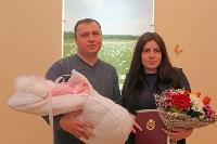 В первый день 2019 года в Тульской области родились 10 детей, Фото: 17