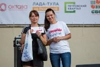 «Школодром-2018». Было круто!, Фото: 16