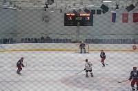 Стартовал областной этап Ночной хоккейной лиги, Фото: 130