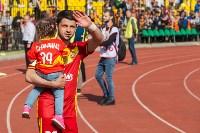 Арсенал-Локомотив 2:0, Фото: 234