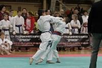 Чемпионат и первенство Тульской области по карате, Фото: 90
