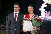 Туламашзавод поздравил женщин с 8 Марта, Фото: 51