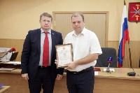 Награждение в администрации города, Фото: 9