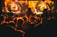 """Концерт """"Психеи"""" в Туле, Фото: 25"""