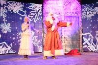 Закрытие ёлки-2015: Модный приговор Деду Морозу, Фото: 54