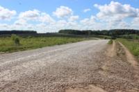 Строительство дороги Ясногорск-Ревякино. 26.06.2014, Фото: 2