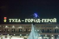 В Туле прошло шоу «летающих людей». Фоторепортаж, Фото: 45