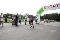 Первый Тульский марафон - 2016, Фото: 102