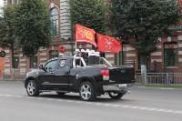 """Автофлешмоб """"Тула 870"""", Фото: 66"""