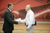 Алексей Дюмин наградил сотрудников «Тулачермета», Фото: 20